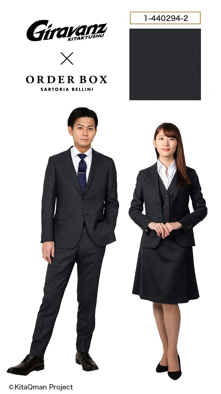 ギラヴァンツ北九州2020オフィシャルスーツ